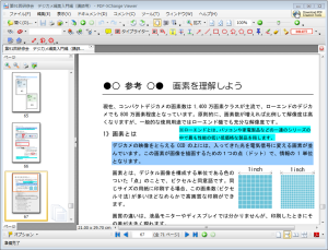 PDF-XChange Viewer